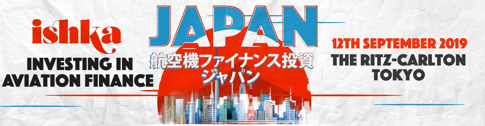 Ishka : Investing in Aviation Finance : Japan - 航空機